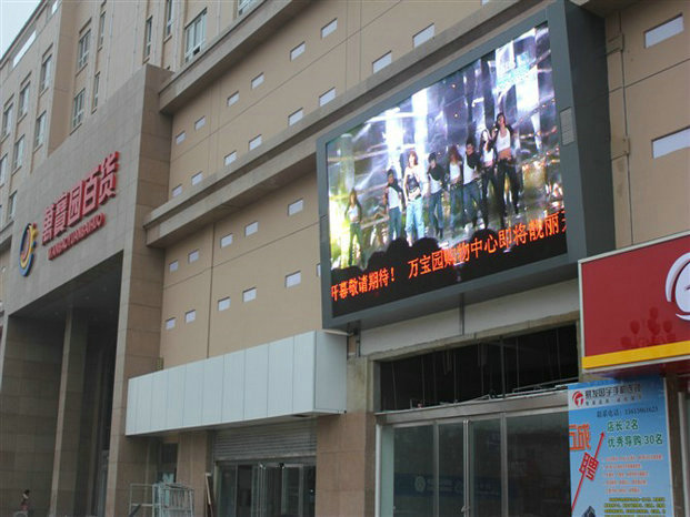 High Resolution Outdoor Advertising LED Display SMD P10 Full Color LED Display Board