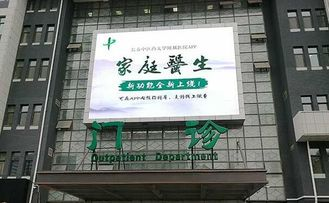 China Free Standing Programmable Scrolling Led Sign supplier