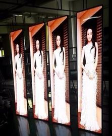 Durable Led Mirror Outdoor Poster Display Supports Internet , 100000 Hrs Lifetime