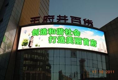 Multi Functional Outdoor Advertising LED Display P10 LED Programmable Sign Display Board