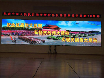IP43 Small Pixel Pitch LED Display Rental With Special Wall Drape Design